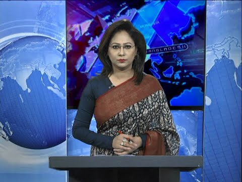 07 PM News || সন্ধ্যা ৭টার সংবাদ || 23 November 2020 || ETV News