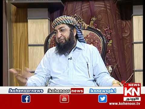 Istakhara 12 June 2021 | Kohenoor News Pakistan