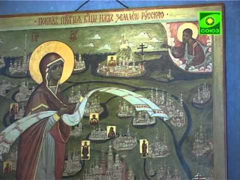 Храм в грушевке в крыму