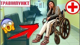 Травмы и Переломы в моей жизни Моя история Факты обо мне | Elli Di
