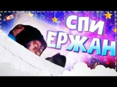 Лютые приколы  ПРИКОЛЫ ИЮЛЬ 2019!