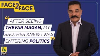 """""""I signed Indian 2 with my political career in mind""""   Kamal Haasan"""