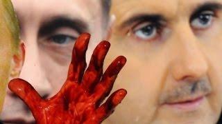 Кровавые союзники