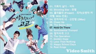 Sassy Go Go ost- Hold On There
