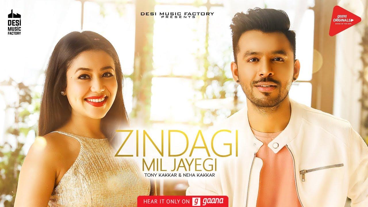 Zindagi Mil Jayegi Lyrics
