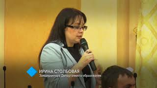 В 35-ти учебных заведениях Одессы демонтируют пожароопасные потолки