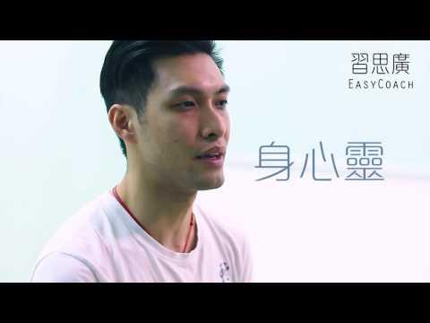 蛇鶴詠春七傳 - 陳劍鋒