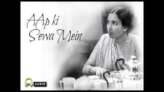 Desh Me Sankat Aaya Hai | Aap Ki Sewa Mein 1947