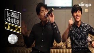 [Karaoke Live] Homme - MR. Chu (Apink Cover)