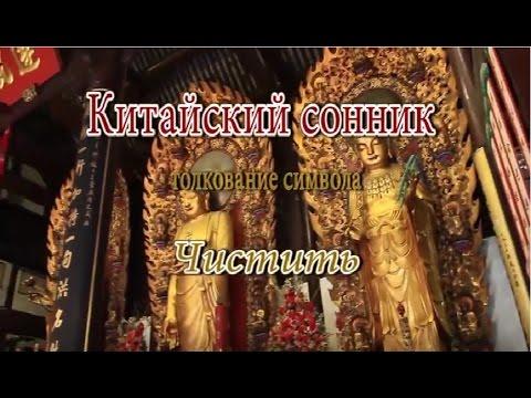Pag-screen para sa mga parasito Moscow