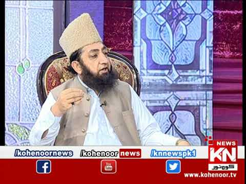 Ramadan Sultan Sehar Transmission 09 May 2021 | Kohenoor News Pakistan