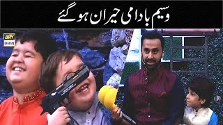 Dr Sahab Yeh Gun Kahan Se Kharidi   Waseem Badami