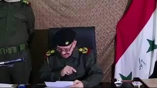 خطاب الرفيق القائد في الذكرى 71 لتأسيس البعث