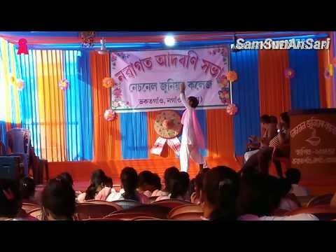নৱাগত আদৰনি সভা National Junior College  Bhakat gaon | Prem Ratan dhan payo
