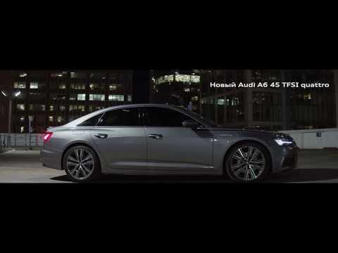 Audi A6 Limousine Седан класса E - рекламное видео 2
