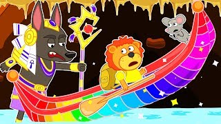 Lion Family 🗺️ Rat's Lair: Expedition to Underworld | Carton for Kids