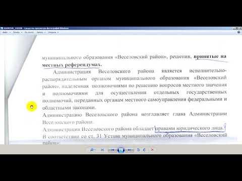Ответ от юр. лица под названием МСУ  28 03 2020