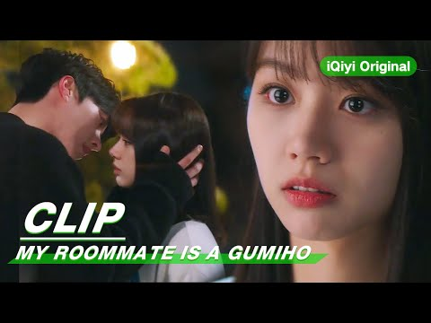 clip is he going to kiss hyeri my roommate is a gumiho ep02 iqiyi original