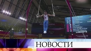 Мужская сборная по спортивной гимнастике завоевала серебро в командном многоборье Чемпионата мира.