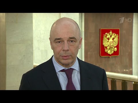 Минфин пояснил, как будут брать налоги с доходов по банковским вкладам свыше миллиона рублей.