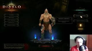 Diablo III:СЕРЬЁЗНЫЙ ЗАПУСК(гп gtx 1060 6 гб, 16 гб ram,проц i5)ОБЗОР,ПРОХОЖДЕНИЕ