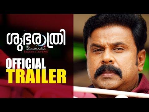 Shubarathri Trailer - Dileep, Anu Sithara