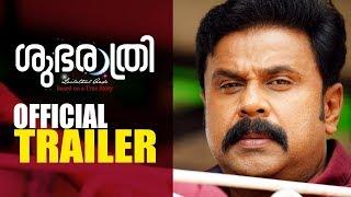 Subharathri Trailer