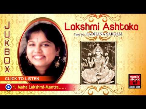 Hindu Devotional Songs Malayalam | Lakshmi Ashtaka