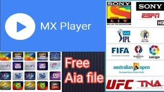 live tv aia file - मुफ्त ऑनलाइन वीडियो