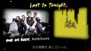 ONE OK ROCK--In the Stars(feat  Kiiara)【歌詞・和訳付き】Lyrics