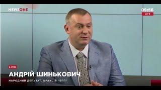 Андрій Шинькович в програмі Ексклюзив NewsOne 14.06.2017