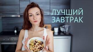 Смотреть онлайн Салат Зимнее утро – подходит для завтрака