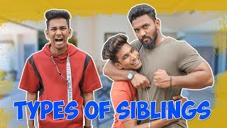Types Of Siblings | Hyderabadi Comedy | Warangal Diaries