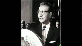 اغاني حصرية محمد عبد الوهاب خايف اقول اللي في قلبي تحميل MP3