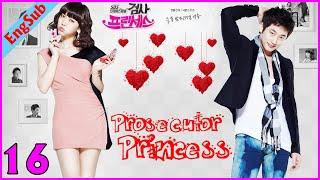 Prosecutor Princess Episode 16 Engsub - Prosecutor Mata Hari Engsub - Drama Korean