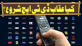 RTA News HD Added a New Frequency  - Nєєlυм Tv HD