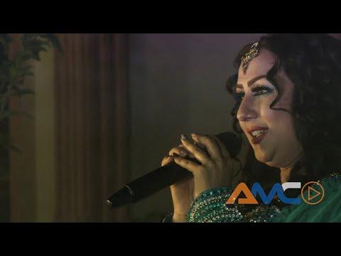 Khoshbo Ahmadi - Khairat Nadidam (Клипхои Афгони 2019)