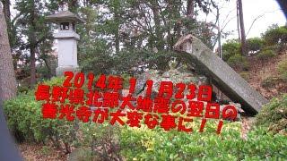 上田城・真田神社・善光寺・松本城-長野観光スポット