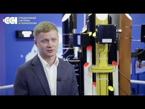 ГК «ССТ» на Петербургском международном газовом форуме