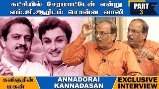 விஸ்வநாதனை விரட்டிய கண்ணதாசன் | கவிஞரின் மகன் Annadorai Kannadasan | Spl Interview | PART - 3
