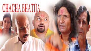 Kaka Bhatija Topibaz| Rajasthani Hariyanvi comedy | Murari Lal