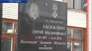 В Пестове сотрудники областного Следкома почтили память своего коллеги