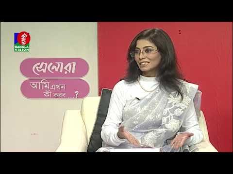 Ami Ekhon Ki korbo | EP 397 | Bangla Talk Show | Kownine Shourov | Banglavision Program | 2019