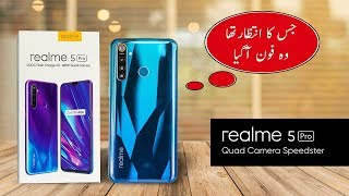 Realme 5 Pro Price in Pakistan with Complete Review and Specifications