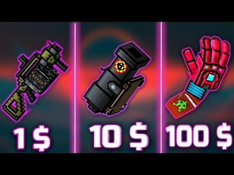 1$ vs 10$ vs 100$ Heavy Weapon | Pixel Gun 3D