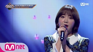 [Punch - OST Medley] Special Stage | M COUNTDOWN 180308 EP.561