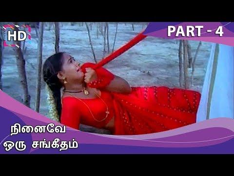 Ninaive Oru Sangeetham Full Movie - Part 4