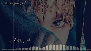 اغاني حصرية تحير عندها النظر خالد الحراصي تحميل MP3