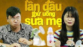 Lần đầu uống sữa mẹ | Trong Trắng 47