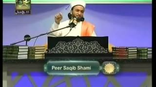 Muhammad ﷺ In The Light Of Quran | Episode 10 | Pir Saqib Shaami Sahib